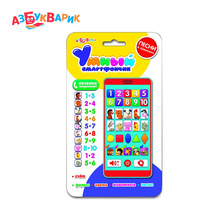 Azbookvarik Toy Smart toy Phone Mini Learning Mahine Cartoon Images Interesting Safe Plastic Toy for above 2 years Old Kids