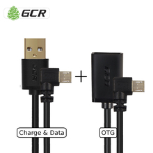 GCR bundle micro usb 2.0 cable data charge otg adapter sync cable bundle for smartphone tablet laptop flash drive