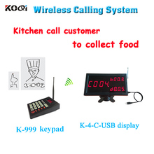 Queue calling system with numerical keypad and monitor wireless paging connect computer software(China)