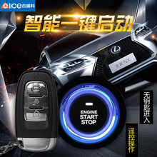 Universal PKE car alarm system,smart key remote,passive lock or unlock,engine remote start,ignition button start, keyless entry
