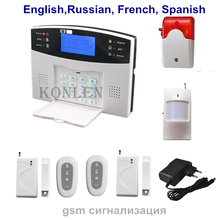 EN, RU, ES, FR Voice Wireless Alarm Systems Security Home Alarma GSM LCD Displayed Sensors Alarme by Call SMS for Security Home.
