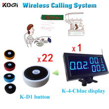 CE Approved 433.92mhz Waiter Server Paging Service System