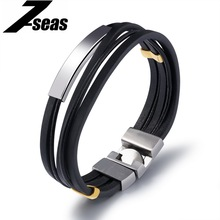 7SEAS Multilayer Leather Men Bracelet Personality Can Be Engraved Stainless Steel Cowhide Jewelry Men Bracelets & Bangles,JM1133