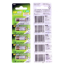Wholesale 10pcs/lot New 12V GP A23 23A Ultra Alkaline battery/alarm batteries Free Shipping(China)