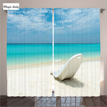 Curtains Mediterranean Living Room Bedrooom Beach Island Shore Relax Summer Special Edition Sun Tanning Blue Beige 290*265 cm