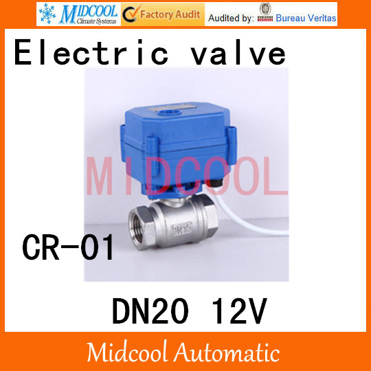 Stainless steel Motorized Ball Valve 3/4 DN20 mini electric valve DC12V electrical controlling (two-way) valve wires CR-01<br><br>Aliexpress