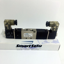 "5 Port 3 Position 3/5 Way Double Head Solenoid Air Control Valve 1/8"" Port Center Close 4V130-06 12v"