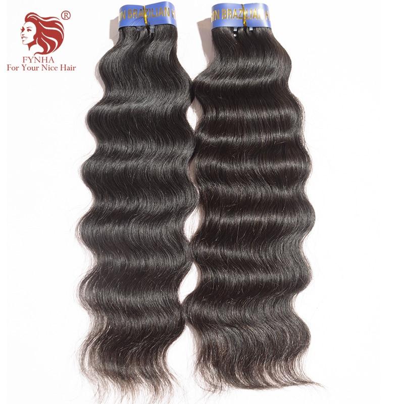 2pcs/lot Brazilian virgin hair extensions 12-30 mix length 100% unprocessed natural wave human hair DHL Free Shipping<br><br>Aliexpress