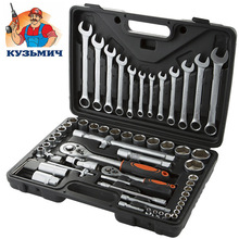 Hand tool set NIK-002/60 kit Screwdriver Repair DIY 60 pieces box sockets