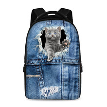 17 inch cute animal pattern laptop bag computer backpack school backpack men and women can store 15-inch computer Denim