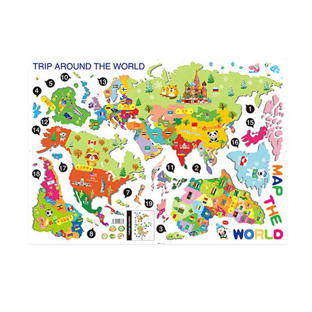 Removable Animal World Map Wall Sticker Vinyl Decal Art