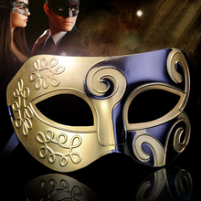 Classic Women/Men Venetian Masquerade Half Face Mask for Ball Masquerade Party Fancy Dress Costume