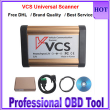 for bmw VCS Diagnostic Tool VCS Vehicle Communication Scanner With Bluetooth Free DHL VCS Full Adapter Brand Quality VCS Adapter