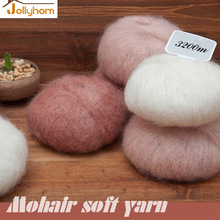 10balls 250g Angola Amorous Feelings Thin Mohair Yarn Hand Knitting Plush Fine Wool Crochet Yarn Villi Plump Delicate Smooth