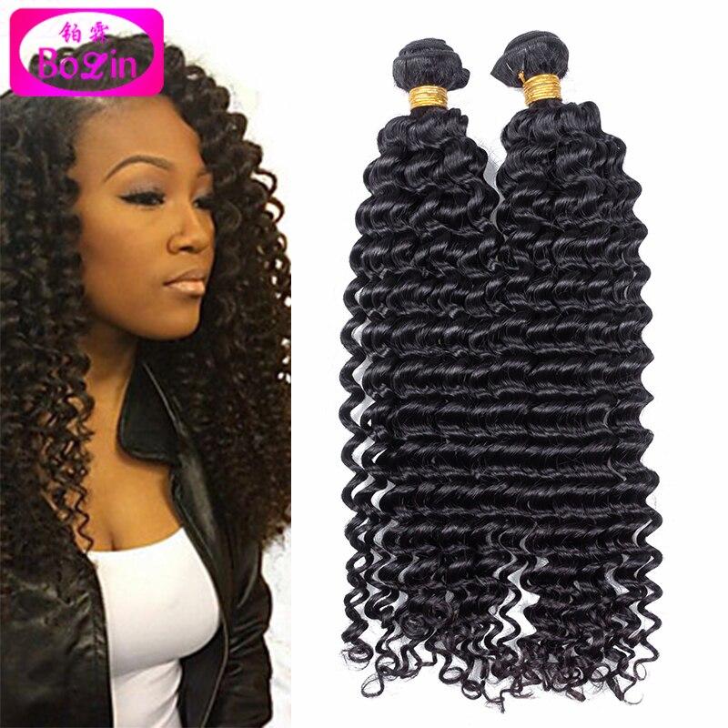 cheap deep wave peruvian hair peruvian deep wave virgin hair bundle deals virgin hair 4 bundles peruvian deep wave 4 bundles<br><br>Aliexpress