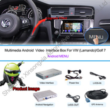 hot selling series in the car navigation System for Volkswagen golf7 skoda  sharan MQB system 3g wifi android system