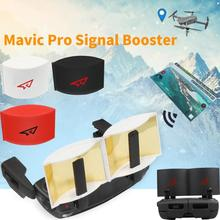 Signal Extender RC helicopter part Signal Extender Amplifier Antenna Range Booster for DJI Mavic Pro RC toy part