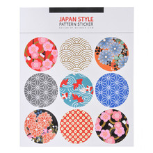 1Set Traditional Style Printing Paper Seal Stickers Self-adhesive Homemade Accessories Scrapbooking Home Decor 17x14cm