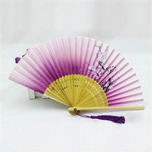 Classic Chinese Fan Bamboo Silk Blend Handmade Pocket Fan Folding Hand Held Fan