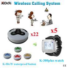 Ycall brand restaurant calling system waiter watches call paging wireless service call button pager(China)