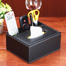 Luxury Pu Leather Remote controller TV Guide/mail/CD Organizer/caddy/Toy/holder Home Organizer container storage boxes bins