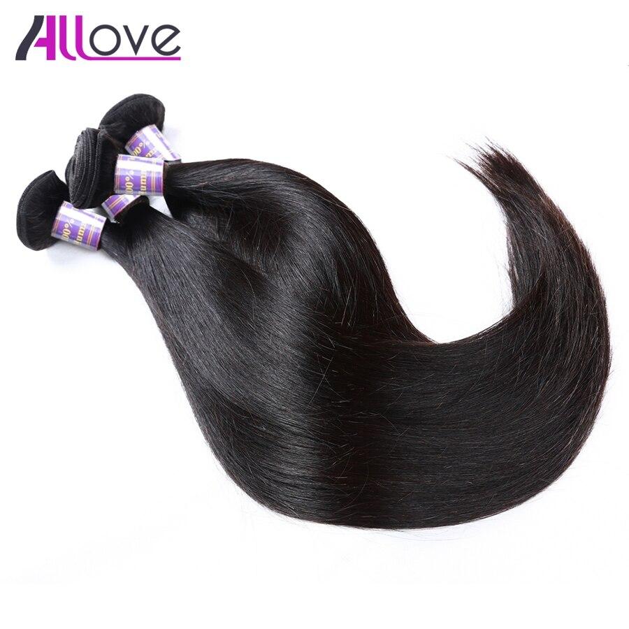 Grade 7A Malaysian Virgin Hair Straight 4 Bundles Cheap Human Hair Weave Allove Hair Unprocessed Virgin Malaysian Straight Hair<br><br>Aliexpress