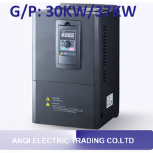 G/P low voltage 30KW/37KW frequency converter 3PH ac-dc-ac VFD VC variable frequency drive ac drive frequency changer