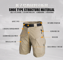 3 colprs Wearable Urban Archon IX7 Tactical Mens Military Sportswear Fishing Training Aairsoft Paintball Hiking shorts