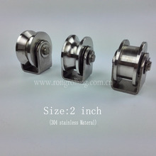 2 inch sliding gate 304 stainless steel wheel groove V/U/ H with outer support(China)