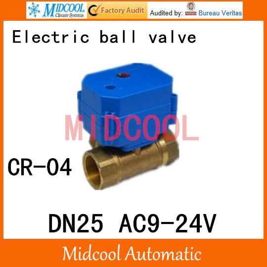 Brass Motorized Ball Valve 1 DN25 Water control Angle valve AC9-24V electrical ball (two-way) valve wires CR-04<br><br>Aliexpress