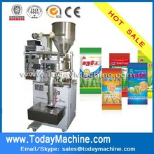 relay Low price factory supply high speed seed pellet packing machine