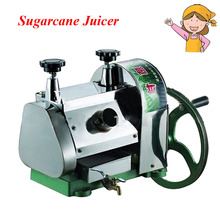 1 Set Stainless Steel Manual Movable Sugarcane Juicer Made In China Popular Commercial Use Blender Machine for Sugarcane(China)