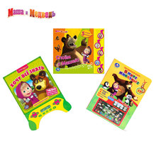 Mix Set Of Toys Including Reading Book,Doll,E-book And Toy Instrument