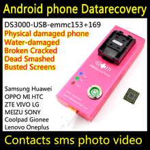 Data recovery Dead android phone DS3000-USB3.0-emmc153+169 tool yotaphone Recover Retrieve contacts SMS Broken Damaged