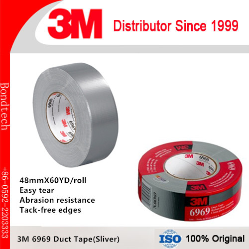 3M 6969 Duct Tape  provide good holding power, easy tear, abrasion resistance, and tack-free edges,Sliver  48mmX60YD 1roll/ pack<br>