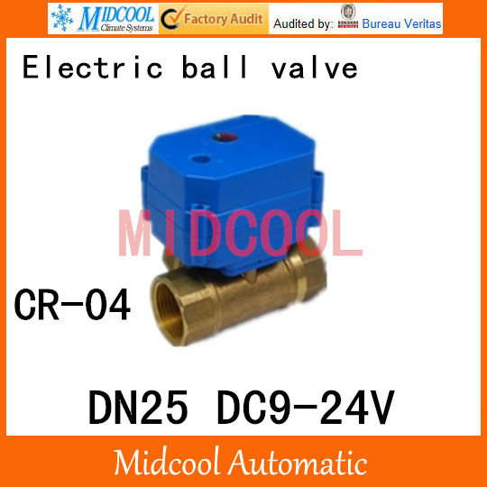 Brass Motorized Ball Valve 1 DN25 Water control Angle valve DC9-24V electrical ball (two-way) valve wires CR-04<br><br>Aliexpress