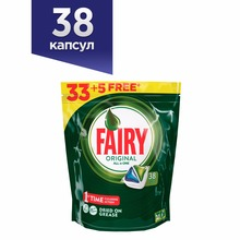 Dishwasher Tablets Fairy All In One Original (Pack of 38) Tableware Washing Dishes Detergents for Dishwashers