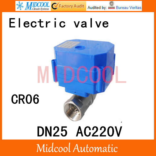 Stainless steel Motorized Ball Valve 1 DN25 Water control Angle valve AC220V electrical ball (two-way) valve wires CR-06<br><br>Aliexpress