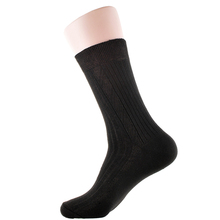 Men's socks with cotton black color 50 pairs