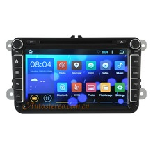 The Latest Quad core 2GB RAM Android 7.1 Car GPS Navigation Stereo Head Unit for Skoda VW B6 CADDY PASSAT SAGITAR GOLF TIGUAN