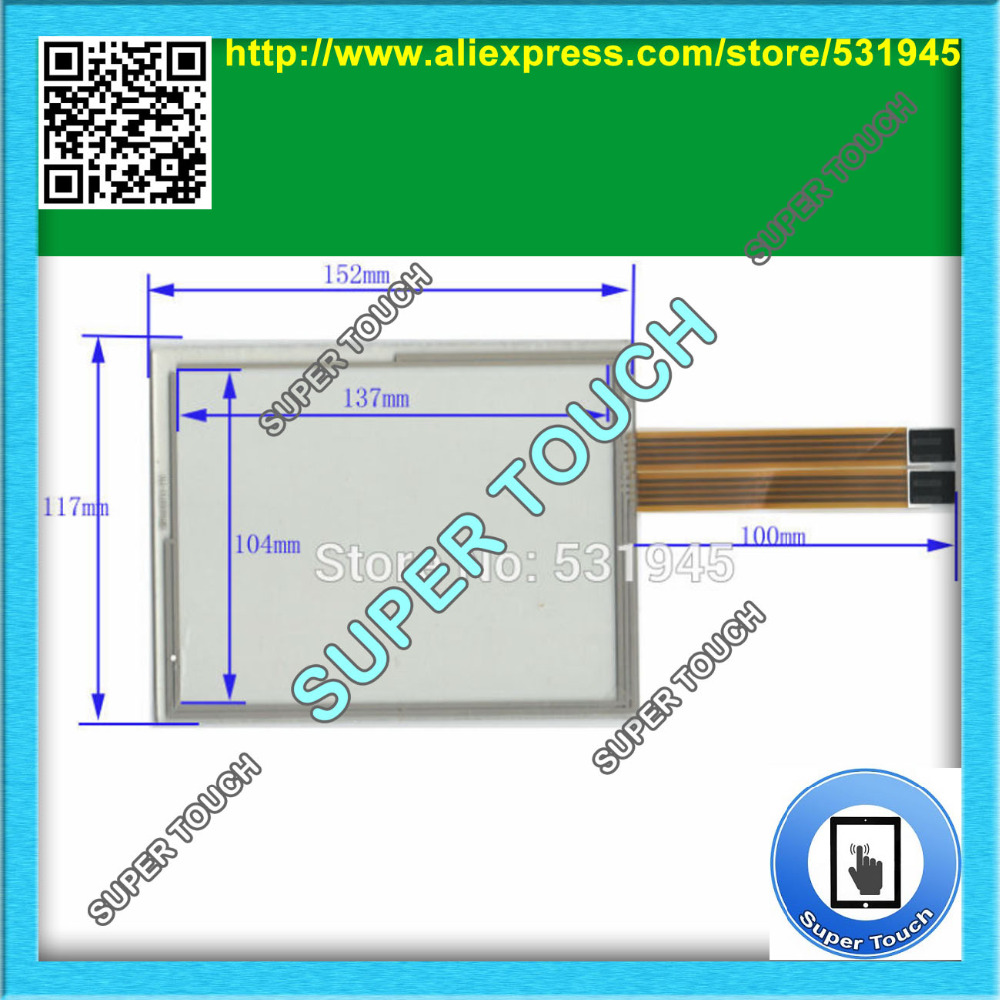 ZhiYuSun Anti-Static Shelding Bag NEW 8 Inch Touch Screen 152*117 for CMTOUCH241 for industry applications 152mm*117mm<br>