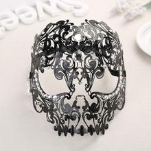 Black Sexy Skull Masquerade Full face Masks with Rhinestones Venetian masquerade Scary Games Metal Masks for men female 2017(China)