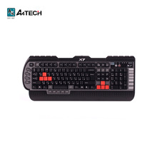 Gaming keyboard A4Tech G800