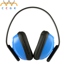 Ear Protectors Noise Soundproof Earmuffs Sleep Shooting hunting Headset Protective Ear Defender Muff SNR 28dB Height Adjustable(China)