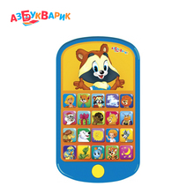 Smart Toy Phone Sounding Safe Song Player Toy for Kids above 12 Months Cartoon Images Cute and Interesting Ship from Russia