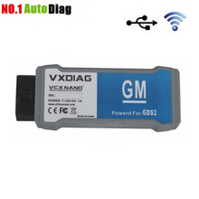Professional Wireless Diagnostic Programming Tool for GM Car with GDS2 and tech2win VXDIAG GM Top replacement For GM MDI Scanner(China)