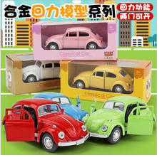 Metal Scale Car Model Toys Germany 1967 Beetle Diecast Metal Pull Back Car Toy Vehicles Toys For Children