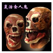 New 1 PC Halloween Cosplay Latex Bloody Zombie Mask Melting Face Walking Dead Scary Party Mask Mardi Gras Ball Masks