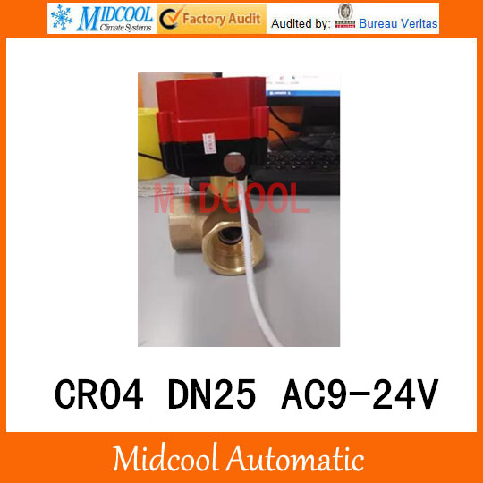 CWX-60P brass motorized ball valve 1 DN25 micro electric valve AC9-24V electrical controlling (three-way) valve wires CR-04<br>