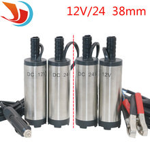 12V and 24v DC Diesel Fuel Water Oil Car Camping fishing Submersible Transfer Pump Wholesale 38mm 51mm(China)